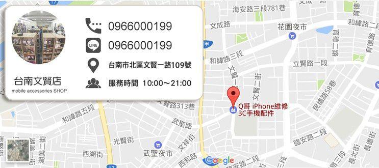 台南文賢總店