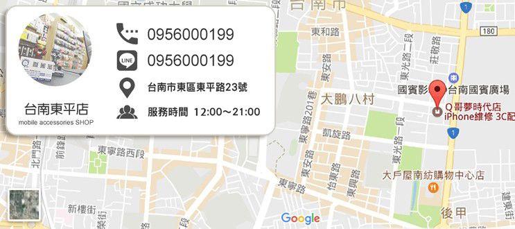 台南夢時代店
