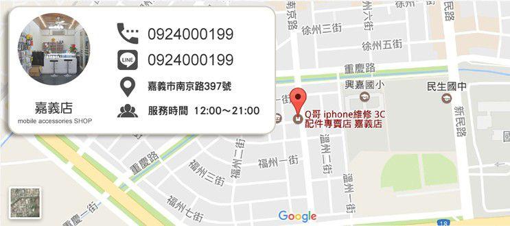 嘉義南京店